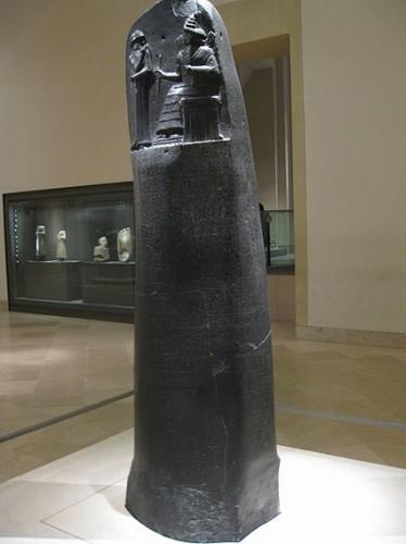 0 code Hammurabi.jpeg