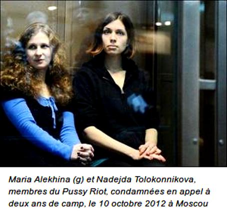 Maria Alekhina et Nadejda Tolokonnikova.png