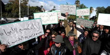 Tunisie,Jamel Gharbi,ennahda,salafistes,islam,censure