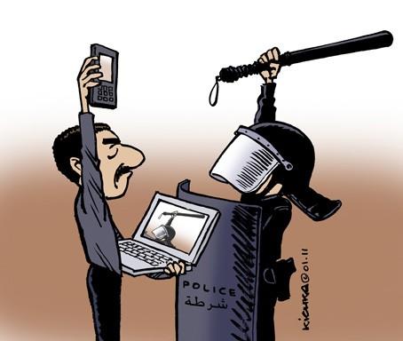 egypt-revolution.jpg