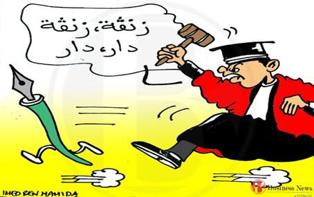 1 tunisie-justice-liberte-expression.jpg