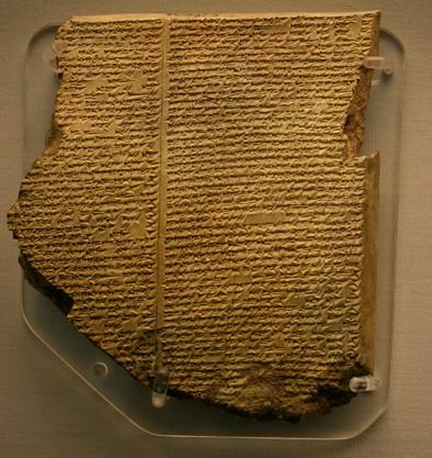 Tablette de la version ninivite de l Epopee de Gilgamesh 2.jpg