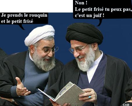 Komeini_ iran.png