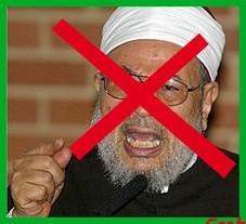 0 Youssef Al-Qaradaoui .jpg