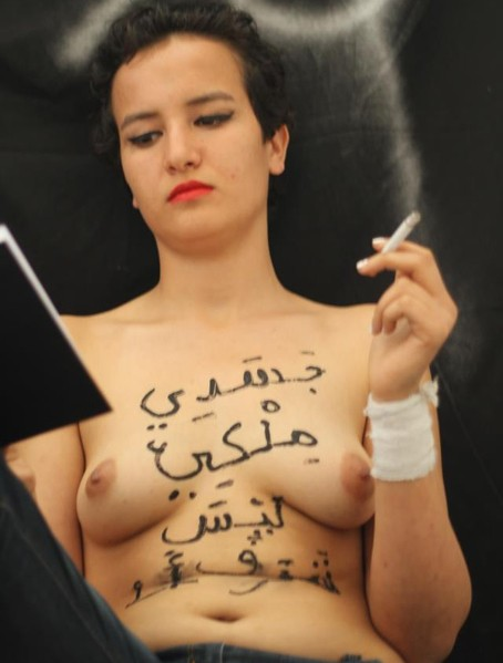 femen,pussy riot,femen tunisienne,tunisie,Égypte,maghreb,france,athéisme,religions,salafistes,frères musulmans