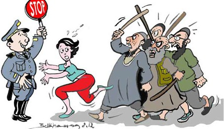 droit de la femme en tunisie.jpg