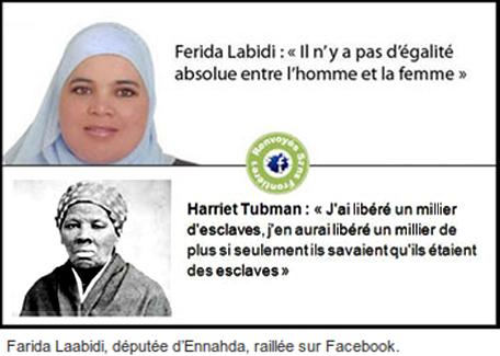 Ben Ali dégage,Ennahda dégage,Tunisie,fanatisme religieux,islam,code de l'infamie